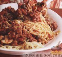 Фото к рецепту: Спагетти с мясным соусом по-итальянски