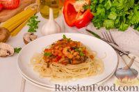 Фото приготовления рецепта: Паста с курицей в томатном соусе - шаг №9