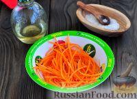 Фото приготовления рецепта: Кимбап (корейские роллы) - шаг №6