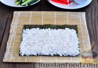 Фото приготовления рецепта: Кимбап (корейские роллы) - шаг №7