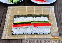 Фото приготовления рецепта: Кимбап (корейские роллы) - шаг №8