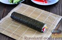 Фото приготовления рецепта: Кимбап (корейские роллы) - шаг №9