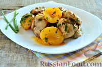 Фото к рецепту: Курица с абрикосами