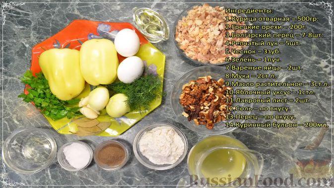 Фото приготовления рецепта: Куриное филе, запечённое с морковью и луком - шаг №4