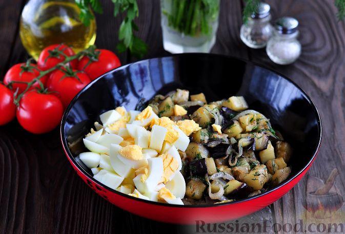 Фото приготовления рецепта: Салат из баклажанов и яиц - шаг №5