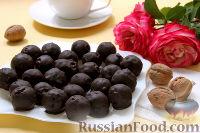 """Фото к рецепту: Конфеты """"Чернослив в шоколаде"""""""