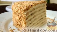 Фото к рецепту: Торт на сковороде