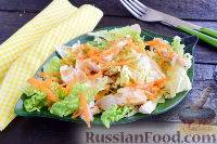 Фото к рецепту: Салат из пекинской капусты,  курицы и моркови