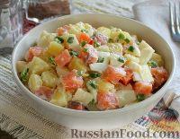 Фото к рецепту: Салат с красной рыбой
