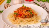 Фото к рецепту: Паста с курицей в томатном соусе