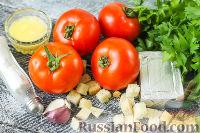 """Фото приготовления рецепта: Салат """"Минутка"""" из помидоров, сыра и сухариков - шаг №1"""