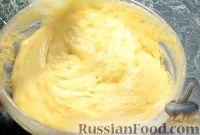"""Фото приготовления рецепта: Пирог """"Вишневый сад"""" с вишней - шаг №7"""