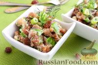 Фото к рецепту: Салат с курицей и изюмом