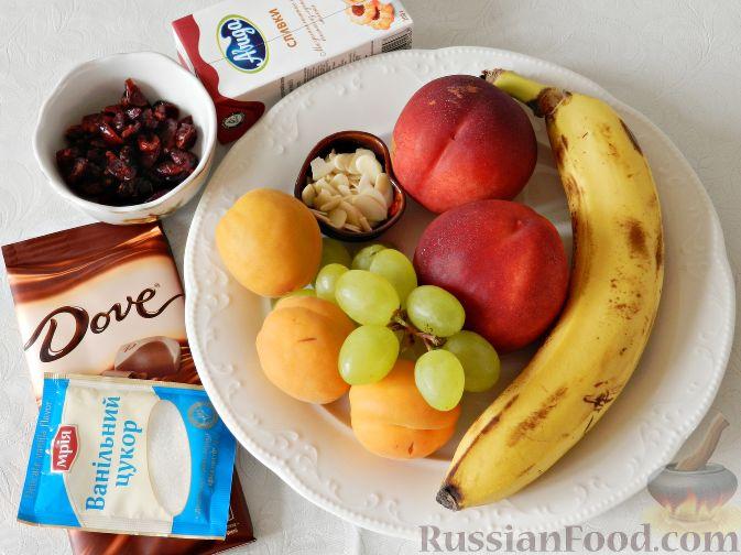 Фото приготовления рецепта: Сладкий фруктовый салат с шоколадным соусом - шаг №1