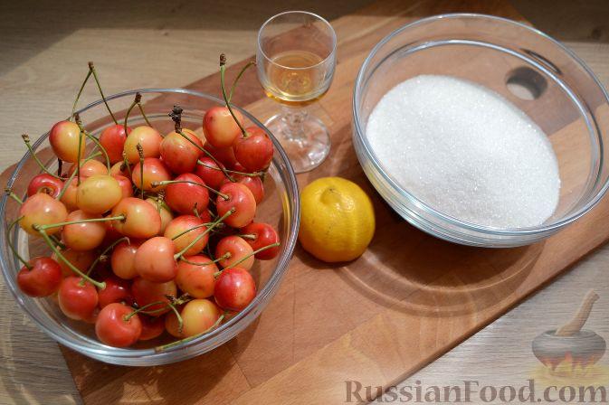 Фото приготовления рецепта: Варенье из белой черешни, с лимоном - шаг №1