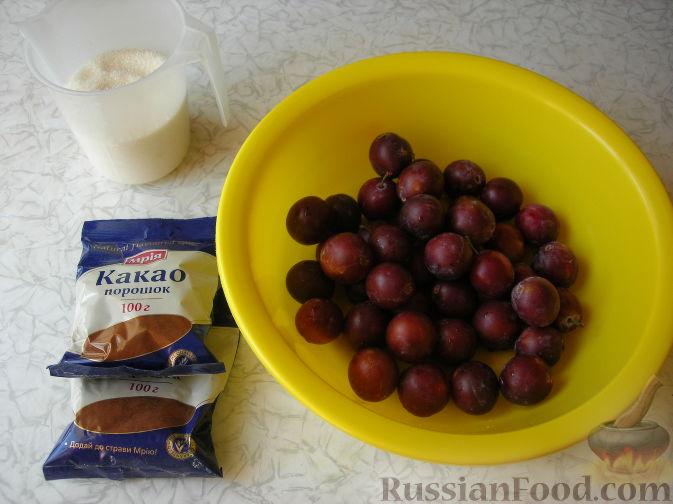 Фото приготовления рецепта: Варенье сливово-шоколадное - шаг №1