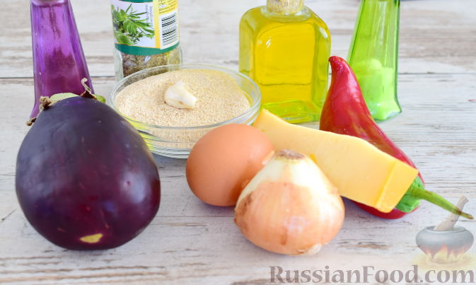 Фото приготовления рецепта: Крокеты из баклажана - шаг №1