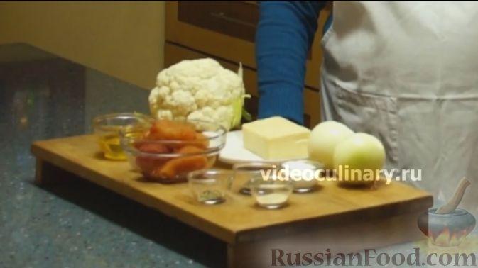 Фото приготовления рецепта: Цветная капуста с помидорами и сыром - шаг №1