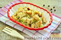 """Фото к рецепту: Салат """"Цезарь"""" с куриной грудкой"""