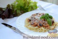 Фото к рецепту: Паста с баклажановым соусом