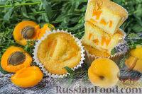 Фото к рецепту: Кексики с абрикосами