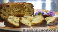 Фото к рецепту: Кекс по-восточному, или Султанский пирог