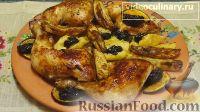 Фото к рецепту: Куриные окорочка, запеченные в апельсиновом соке