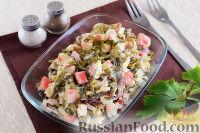Фото к рецепту: Салат с крабовыми палочками и морской капустой