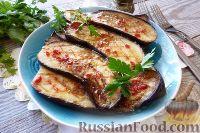 Фото к рецепту: Баклажаны с мёдом