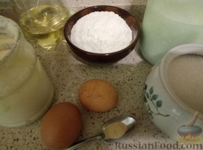 Фото приготовления рецепта: Яблочный тарт с заварным кремом и ореховой корочкой - шаг №4