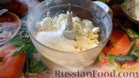 """Фото приготовления рецепта: Открытый пирог """"Улыбка ангела"""" с творогом - шаг №4"""