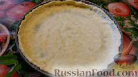 """Фото приготовления рецепта: Открытый пирог """"Улыбка ангела"""" с творогом - шаг №3"""