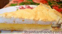 """Фото приготовления рецепта: Открытый пирог """"Улыбка ангела"""" с творогом - шаг №11"""