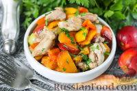 Фото к рецепту: Соте с курицей, персиками и перцем