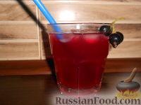 Фото к рецепту: Компот из смородины с имбирем
