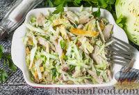Фото к рецепту: Салат из капусты, куриного филе и яичного блинчика