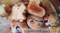 Фото к рецепту: Маффины с ягодами