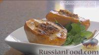 Фото приготовления рецепта: Айва, фаршированная орехами с мёдом, запечённая в духовке - шаг №6