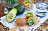 Фото приготовления рецепта: Витаминный смузи из авокадо и шпината - шаг №2