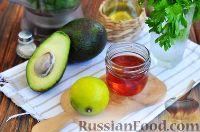 Фото приготовления рецепта: Витаминный смузи из авокадо и шпината - шаг №4