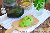 Фото приготовления рецепта: Витаминный смузи из авокадо и шпината - шаг №5