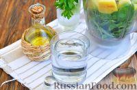 Фото приготовления рецепта: Витаминный смузи из авокадо и шпината - шаг №6
