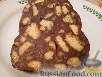 Фото к рецепту: Шоколадная колбаса из печенья