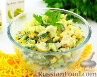 Фото к рецепту: Cалат из сырой цветной капусты