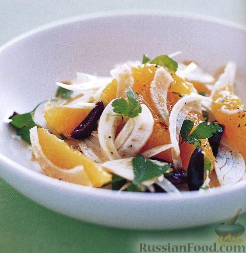 Рецепт Салат из фенхеля с апельсинами и петрушкой