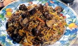 Рецепт Перловая каша с грибами и овощами