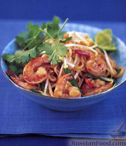 Рецепт Рисовая лапша с креветками по-тайски (пад-тай)