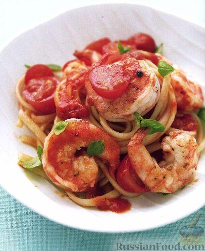 Рецепт Макароны с креветками, помидорами и базиликом