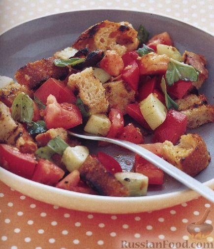 Рецепт Хлебный салат с помидорами (Панзанелла)