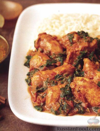 Рецепт Курица со шпинатом и индийскими пряностями